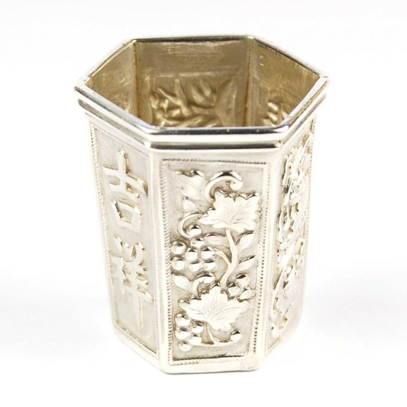 Chinese Silver Wine Cup
