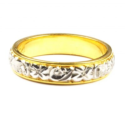 18 Carat Gold & Platinum Wedding Ring